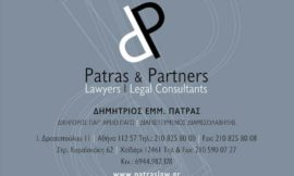 PATRAS & PARTNERS – LAYERS & LEGAL CONSULTANS